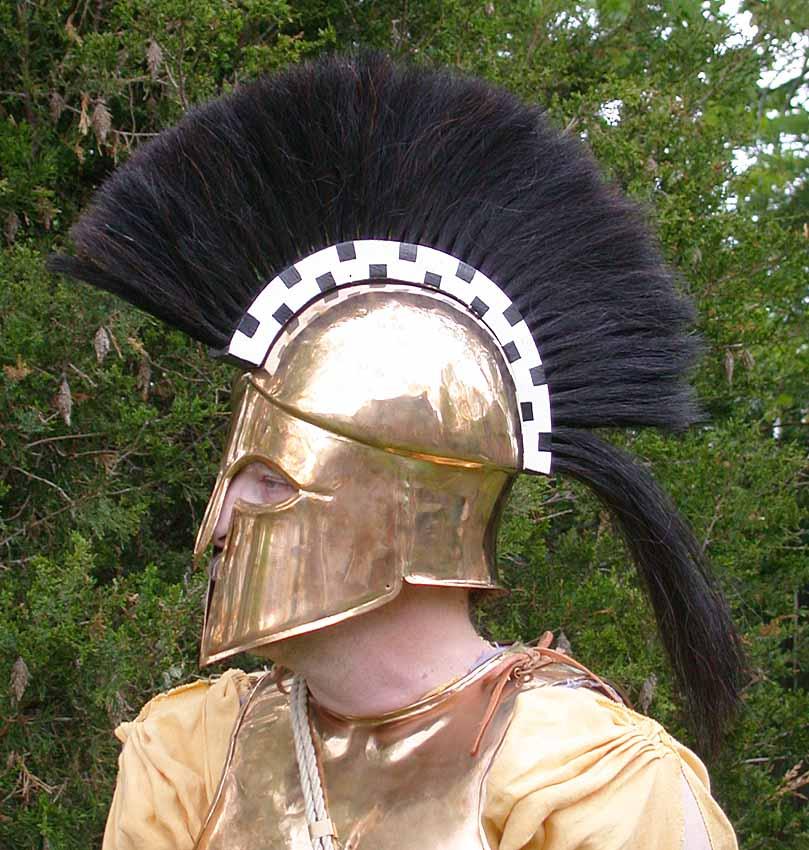 Helmet Side View Side View of Helmet With Very